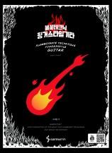 불꽃테크닉 핑거스타일 기타